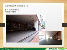 DAY1-1415-06-CELLwood Forum微晶木論壇