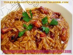 Octopus with pasta in the pot ! Greek Recipes, Light Recipes, Food N, Food And Drink, Sea Food, Cookbook Recipes, Cooking Recipes, Greek Cooking, Italian Dishes