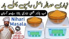 YouTube Baba Recipe, Chai Recipe, Masala Recipe, How To Store Ginger, Homemade Curry Powder, Powder Recipe, Pureed Food Recipes, Recipe Link, Iftar