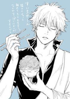 Manga Boy, Manga Anime, Gintama Wallpaper, Yuri On Ice Comic, Okikagu, Anime Character Drawing, Blue Painting, Text Design, Anime Guys