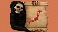 日本の「危険な世界一」6選