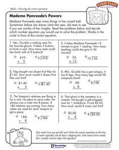 It could be any of these math operations. Dive in to this math worksheet to find out!