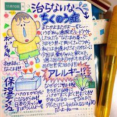 画像 notebook,jornal Cute Planner, Hobonichi, Shopkins, Artsy, Notebook, Bullet Journal, Kawaii, Handmade, Languages