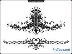 Татуировки в векторе - Крест и орнамент