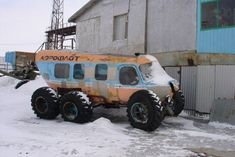 Only in Russia.  I could have used one of these during the last snowstorm.