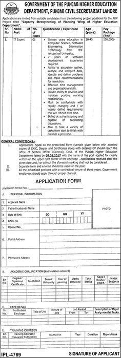 Nayatel Private Limited Jobs In Peshawar  Jobs In Pakistan