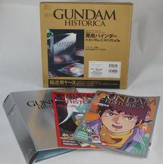 #Gundam Historica : File Magazine + 2 Magazines http://www.japanstuff.biz/
