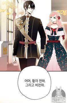 よく ある ファンタジー 小説 で 崖っぷち 妃 として 生き残る 韓国