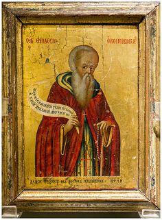 ; Άγιος Θεοδόσιος ο Κοινοβιάρχης Greek Icon 7, Omodos, Cyprus
