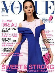 Joan Smalls, December 2014 VOGUE Japan