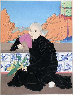 PAUL JACOULET (Paris 1902 - Tokyo 1960) LA CORBEILLE DE NEFLES. CHINOIS
