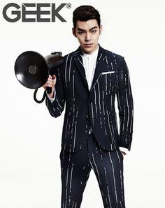 Kim Woo Bin - Geek Magazine March Issue '13