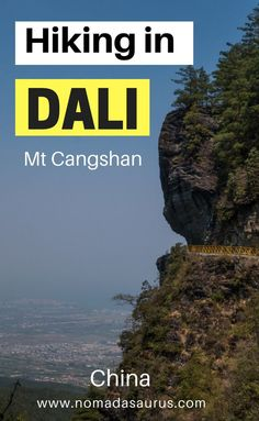 Here is our tips for hiking in Dali, China. Why getting out of the busy tourist areas into nature can make your trip. Find out why we loved hiking Mount Cangshan in Dali. A must do if you are in Dali!