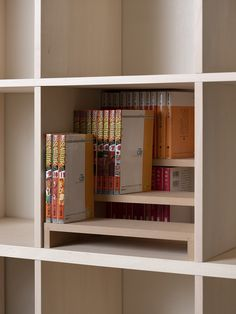 Home Interior Catalog, Bookshelves, Bookcase, Mood And Tone, Manga Collection, Desk Organization, Home Projects, Cabinets, Rooms