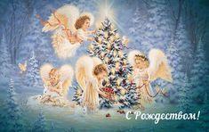 открытка с рождеством христовым 2017
