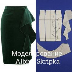 Tremendous Sewing Make Your Own Clothes Ideas. Prodigious Sewing Make Your Own Clothes Ideas. Drape Skirt Pattern, Skirt Patterns Sewing, Clothing Patterns, Sewing Clothes, Diy Clothes, Pattern Drafting, Fashion Sewing, Sewing Techniques, Pattern Fashion