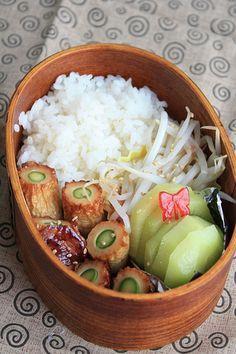 bento chikuwa-asperge et pousse de soja en salade