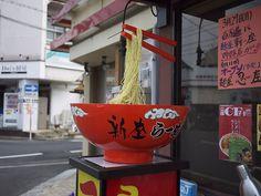 Ramen shop, Japan.