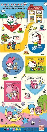 50 yen postage stamp - JAPAN hello kitty 2013  買った