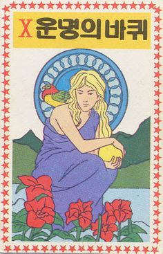 X. The Wheel of Fortune - Champ tarot by Picasa