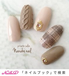 Sweater and Plaid nail art Plaid Nail Designs, Plaid Nail Art, Plaid Nails, Nail Art Designs, Cute Nails, Pretty Nails, Korea Nail Art, Feather Nails, Uñas Fashion