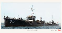 ijn_kisaragi_1927_01 睦月型駆逐艦二番艦「如月」