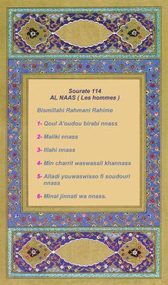 Le Saint Coran - Sourate 114 - AL NAAS ( Les hommes ) , à imprimer