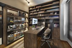 9 home offices that will inspire you to do work