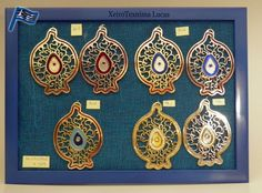 Εντυπωσιακά ρόδια με σμάλτο σε διάφορα χρώματα σχεδιασμένα και κατασκευασμένα στην Ελλάδα. Pomegranate charms made in Greece. Pomegranate, Lace Detail, Greek, Enamel, Decor, Souvenir, Granada, Vitreous Enamel, Decoration