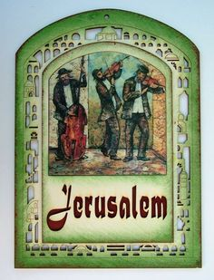 Elegant wooden wall décor -Kleismers in Jerusalem plaque #101 - brings you some of the cherished symbols of the Holy Land, Israel. Unique gift for your next visit to someone's home, business, housewarming, Bar/Bat mitzvah