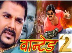 New picture 2020 bhojpuri film hd pawan singh kerala