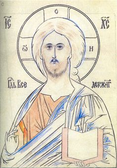 """The portfolio """"Tracing icons"""" 118 pages, large format, print-on-demand… Images Of Christ, Religious Images, Religious Icons, Religious Art, Byzantine Icons, Art Icon, Painting Process, Orthodox Icons, Book Of Life"""
