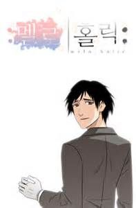 Melo Holic is a manhwa that I found translated to English online. It's about a man who has the worst luck with love, but one day meets a woman who completely changes his life forever. He has a hidden special power, but she has her secrets too. There's more to the plot than that, but this is a rom-com/drama as much as it is a thriller. This seriously has the best plot twists! I wouldn't recommend this for young readers. It's by the same artists who do Noblesse and City of the Dead Sorcerer.