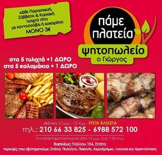 σουβλάκια delivery Beef, Food, Meat, Essen, Meals, Yemek, Eten, Steak