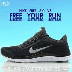 timeless design 2ff56 dcb46 shopfree60 com have nike frees,nike free run,nike air max 2013,nike air  maxes 2012,nike air max 90,nike free 3.0 v5,nike free run 3,nike roshe run,cheap  ...