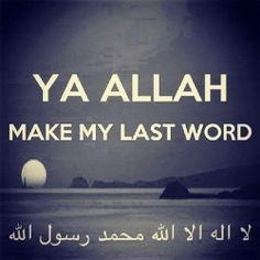 Ameen!