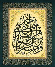 #صلوا_عليه_وسلموا_تسليما  وأشرقت شمس الهداية من جبين أحمدِ.