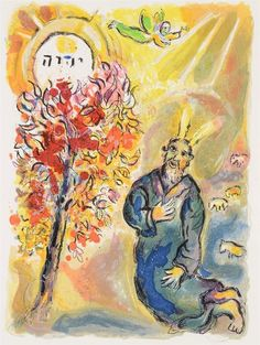 "Lithograph from ""The Story of The Exodus"" 1966 by Marc Chagall Unsigned 