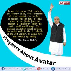 Predictions about Saint Rampal ji Spiritual Gifts Test, Amazing Quotes, Best Quotes, Miss Univers, Sa News, Miss World, Friday Feeling, Online Earning, Super Quotes