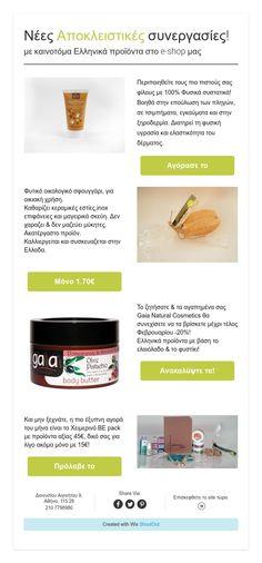 Νέες Αποκλειστικές συνεργασίες!  με καινοτόμα Ελληνικά προϊόντα στο e-shop μας Beauty News, Stylish, Shopping