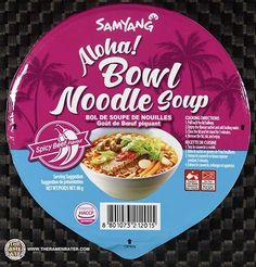 The Ramen Rater tries a new export variety sample from South Korea's Samyang Foods with a Hawaiian theme and spicy beef flavor Korean Noodles, Hawaiian Theme, Mung Bean, Bean Sprouts, Noodle Recipes, Noodle Soup, South Korea, Ramen, Spicy