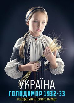 https://www.facebook.com/UkraineTotalRecall/photos/a.1604744026466293.1073741828.1572288166378546/1639178013022894/?type=3