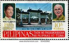 Philippines Stamp - Presidents of the Philippines Ferdinand E Marcos