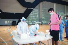 Qoc Begins Health Checks For Team Qatar Athletes In 2020 Health Check Athlete Olympic Committee