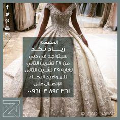 #ZiadNakad at #Dubai from Friday, November 27, till Sunday 29. For any appointment, call us at: 00961(3)892361