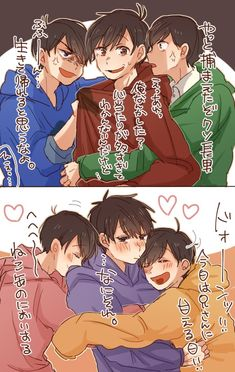埋め込み画像 Hot Anime Boy, Anime Guys, Manga Anime, Anime Art, Anime Siblings, Superfamily Avengers, Osomatsu San Doujinshi, Ichimatsu, Yandere
