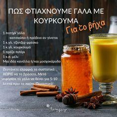 Kids Health, Health Tips, Hot Sauce Bottles, The Cure, Food, Medical, Hacks, Instagram, Children Health