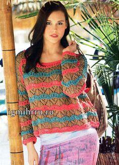 Трехцветный пуловер с волнистым узором, от немецких дизайнеров. Вязание спицами