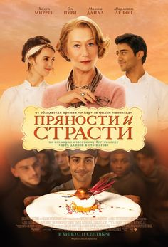 http://www.afisha.ru/movie/217896/?from_site=asearch