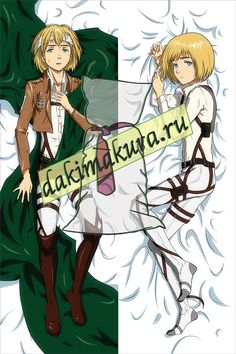 Anime Attack on Titan: Armin Arlert Dakimakura Armin Snk, Attack On Titan Eren, Maid Outfit, Body Pillow Covers, Handsome Anime, Shirts For Girls, One Pic, Anime Art, Cute